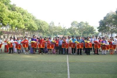 Giải bóng đá truyền thống VinaCert khu vực phía Nam lần thứ IV