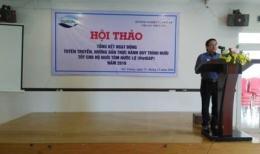 VinaCert tham dự Hội thảo Tổng kết hoạt động tuyên truyền, hướng dẫn thực hành VietGAP cho hộ nuôi tôm nước lợ năm 2016 tại Sóc Trăng