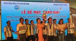 VinaCert đồng hành cùng Hội thao các Sở KH&CN khu vực Đồng bằng sông Cửu Long lần thứ 23