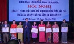 """Liên đoàn Lao động Thành phố Hà Nội vinh danh VinaCert """"Đơn vị xuất sắc năm 2018"""""""
