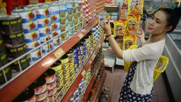 Hướng dẫn xây dựng tiêu chuẩn cơ sở cho sản phẩm thực phẩm