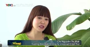 [VTV2] Nhịp sống công nghệ - VinaCert - Công nghệ kiểm soát tạp chất trong sản phẩm nông sản